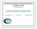 Thirty Minute Club Certificate and Seal - click to view larger image